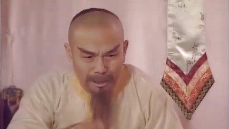 江湖奇侠传(雍正传奇)26