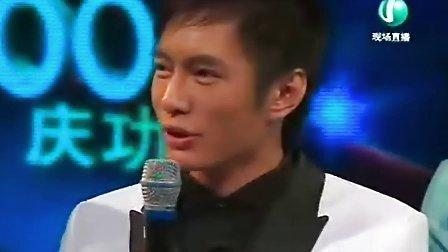 新加坡《红星大奖2009》庆功宴[中字]