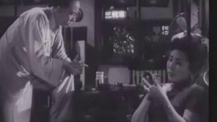 羊城暗哨[1957年]01