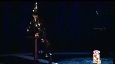 魔术《哈利波特之混沌王子》喻魔风