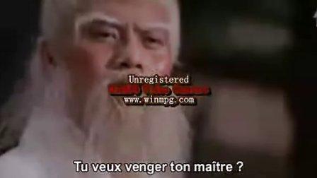 邵氏经典功夫电影《洪熙官》预告片