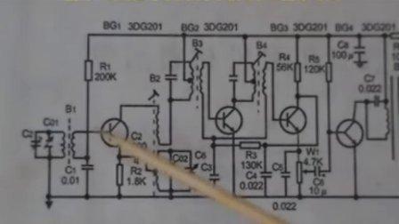 收音机工作原理-湖南阳光电子技术学校
