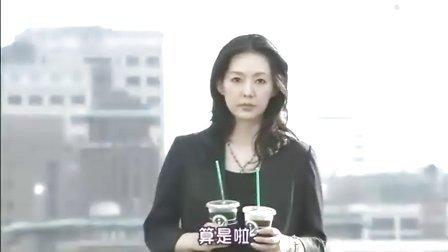 [花蝴蝶ep10][日语中字]