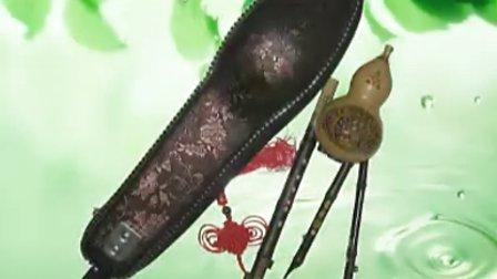 月光下的凤尾竹 (降B调) 葫芦丝名曲伴奏500首免费下载