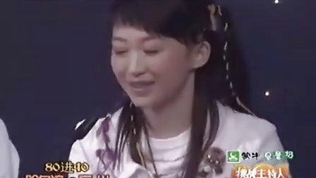 06综艺频道主持赛05-80进40-01-哈尔滨VS广州