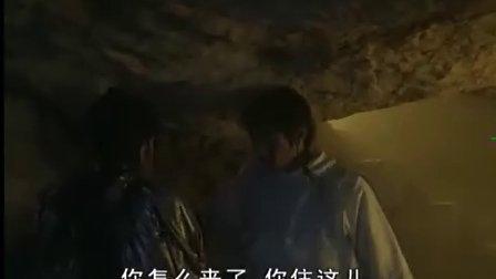 陆小凤之凤舞九天07