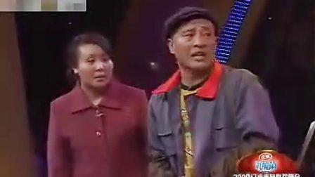 赵本山小品-生日快乐-送蛋糕