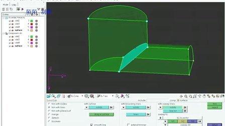 利用HYPERMESH的相贯圆柱体六面体网格划分