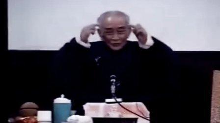 南怀瑾老师《南禅七日》01