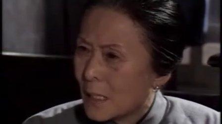 【国产经典电视剧】四世同堂(旧版)25