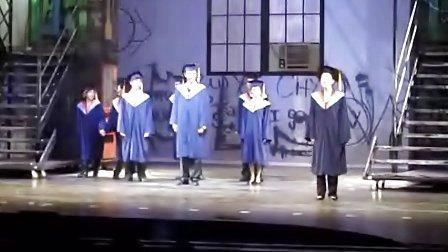 中戏音乐剧《名扬四海》片段