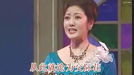 沪剧《少奶奶的扇子》选段《劝女》吉燕萍