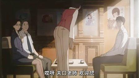 【醉】魍魉之匣04
