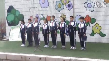 2009.4.13 青岛市南区实验小学特色升旗仪式