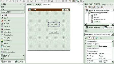 《C.net视频培训》上海交大-WINDOWS程序设计-第03讲