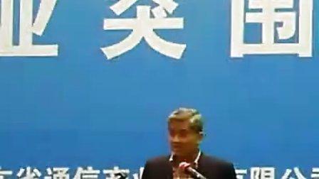 郎咸平演讲-20090104.广东金融海啸冲击下宏观经济的企业突围战略