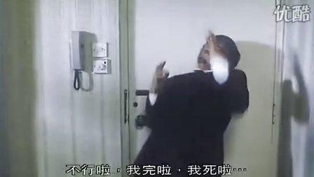 《猛鬼撞鬼》搞笑片段03