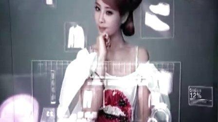 蔡依林《大丈夫》MV
