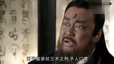 新包青天之打龙袍10(粤语版)