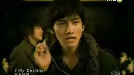 MV东方神起My destiny