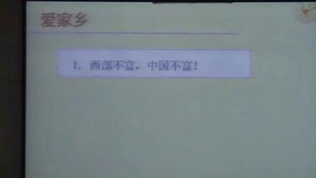 关于当代大学生的成才之道与历史责任 浙江大学郑强教授 在四川大学演讲视频
