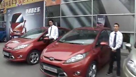 福特嘉年华将引领小型车市场