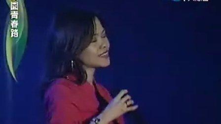 经典回顾之校园青春路2009-05-12 梁咏琪、康康、彭佳慧、信乐团