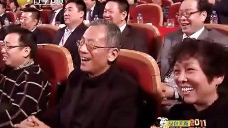 【小辉发布】2011辽宁春晚 赵本山宋小宝赵海燕《相亲》
