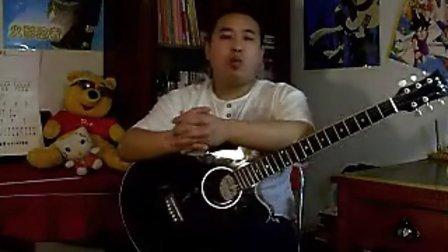 吉他教学入门(14)