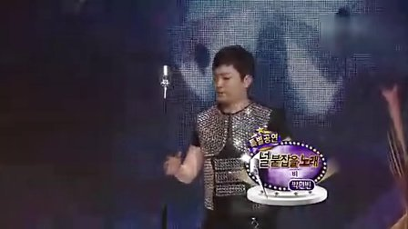 100922.MBC.偶像明星Trot青白战.4minute.T-ara.SHINee.MISS_a