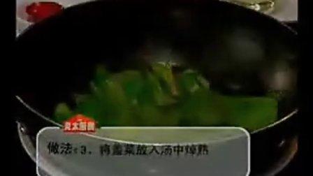 贝太厨房—白灼盖菜