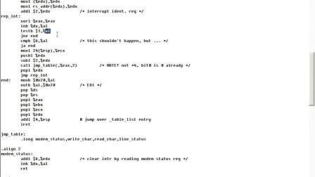 Linux内核编程36