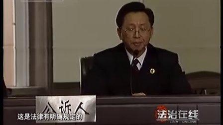 熊振林杀人案庭审纪实