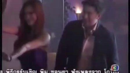 Sapai Glai Peun Tiang 霹雳儿媳EP2(1)