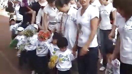 威海环翠区机关幼儿园09年春季运动会