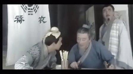 【帝师刘伯温】03