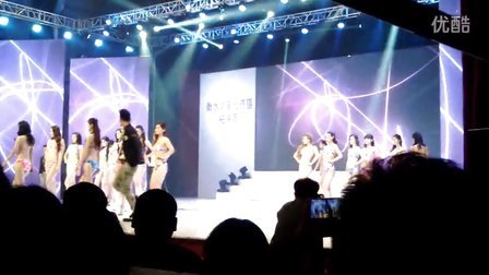 ATV 2013亚洲小姐华北赛区衡水湖总决赛