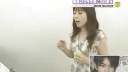 【ARASHI】24時間テレビ 040819 二宫和也