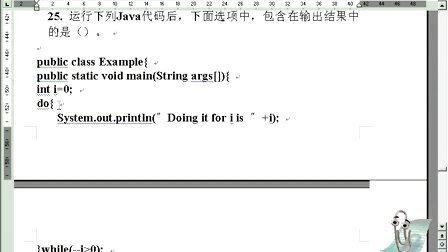 美河提供.IBM公司-上海市劳动局双认证Java培训课程24