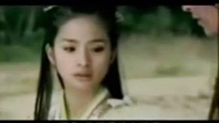 《射雕英雄传》08版 (我只能爱你) 胡歌V林依晨