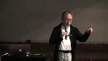 姚大师第四堂:未來五千天的生活設計,會有什麼演化?5-4.