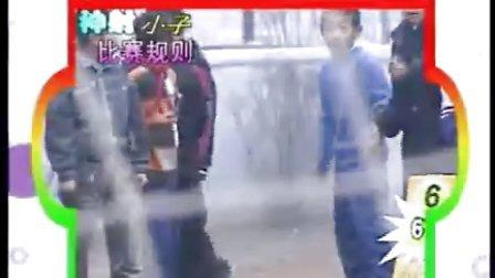 鞍山电视台:金色年华走进新陶小学