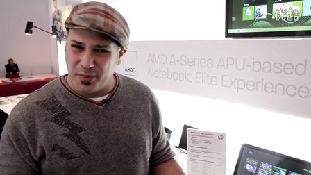 【AMD Official】AMD at CES 2013 - Darren Gladstone采访