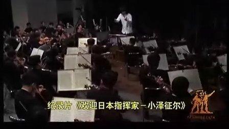 纪录片 中国1978