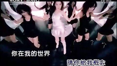 刘亦菲 - 心悸 - 原版伴奏