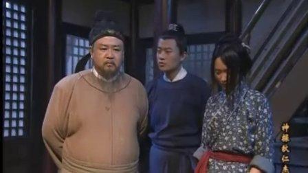 电视剧【神探狄仁杰】全集【第二部】【第52集】