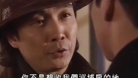 千王之王重出江湖11 国语DVD