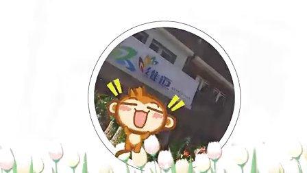 河南维迈店_洛阳维迈店_维迈怎么加盟_维迈店铺地址_郑州维迈店