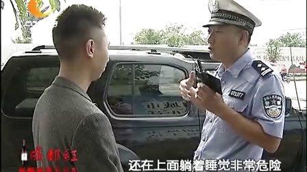 9.17谭谈交通 电视台安排的车祸? cdtv-3红绿灯栏目
