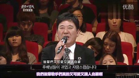 2012-07-07 KBS2 不朽的名曲2-厲旭銀赫神童CUT(25分鐘版)(720P) [精美特